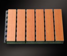 陶铝槽孔吸音板