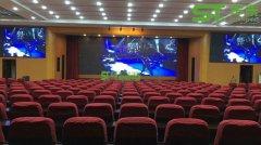 漳州学术演播厅吸音板案例