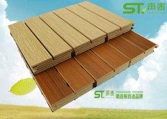 多层实木槽木吸音板