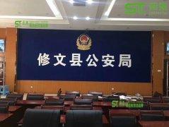 贵州黔西南修文县公安局