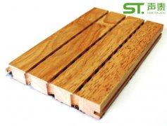 学校会议室环保实木吸音板